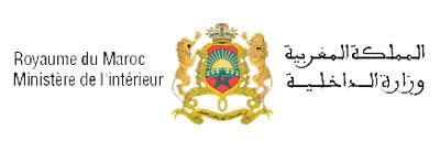 """Résultat de recherche d'images pour """"المملكة المغربية وزارة الداخلية"""""""""""
